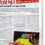 Laha Magazine