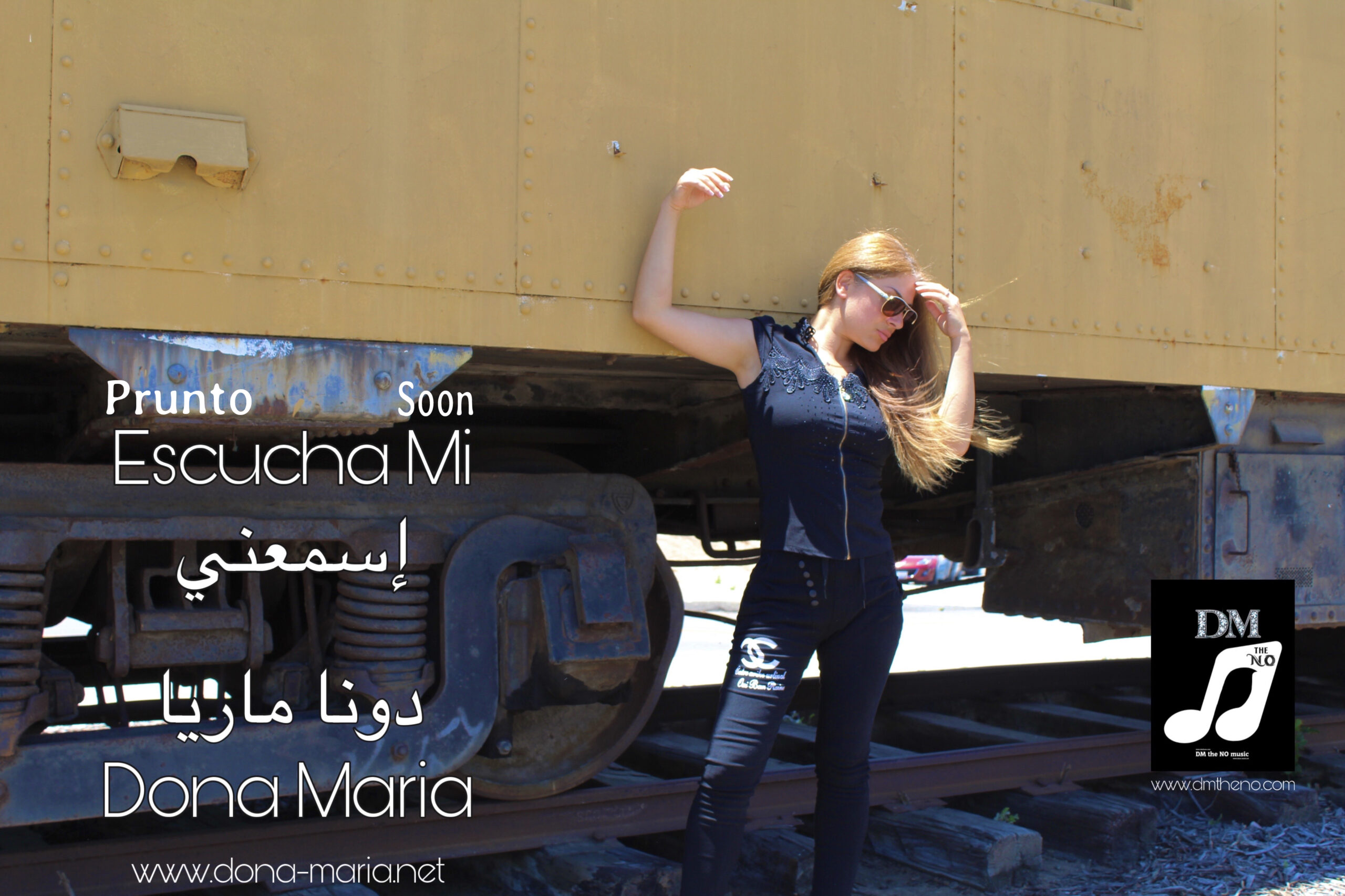 Escucha Mi - Esmaani - أسمعني - دونا ماريا - Dona Maria New Music video Soon