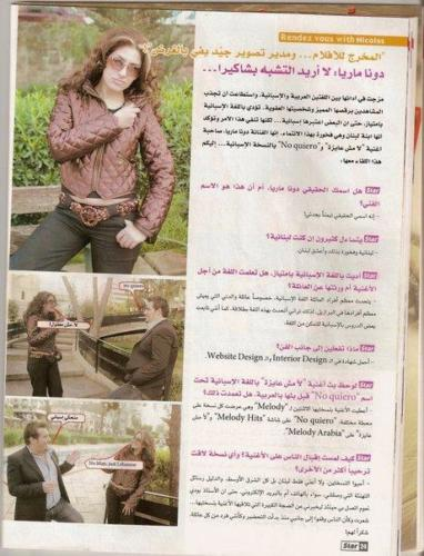 Stars Magazine interview with Dona Maria