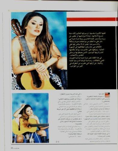 Chabake Magazine